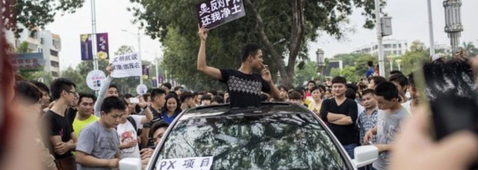 女人迷看世界:廣東茂名反 PX,遭當局鎮壓(03/31-04/06)