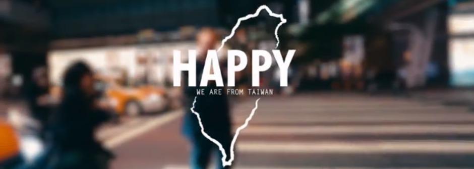 上萬網友來 HAPPY!一支MV跳出台灣人情味
