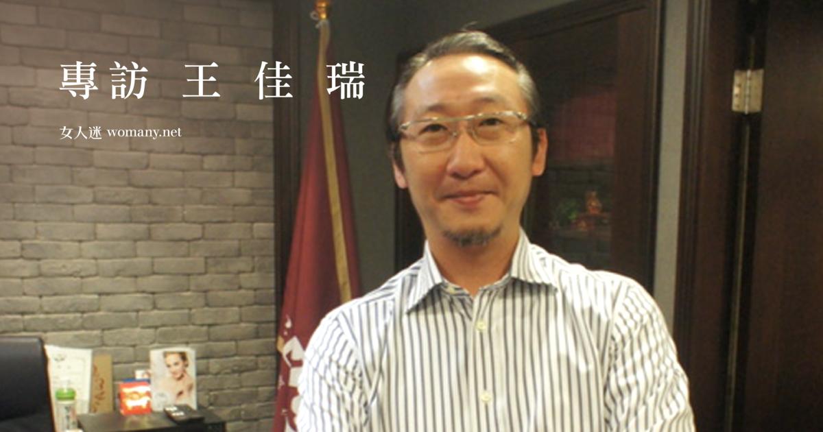 D&D Jewelry 總經理王佳瑞:「我們想完成每個人內心的渴望」