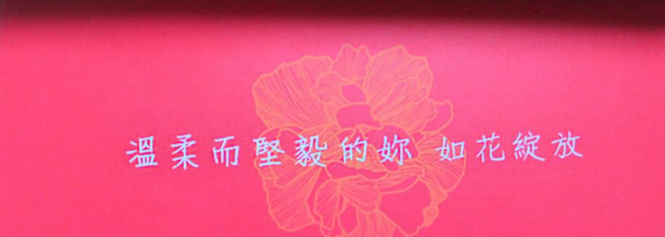【十月小紅盒】秋天給好姐妹的暖心禮