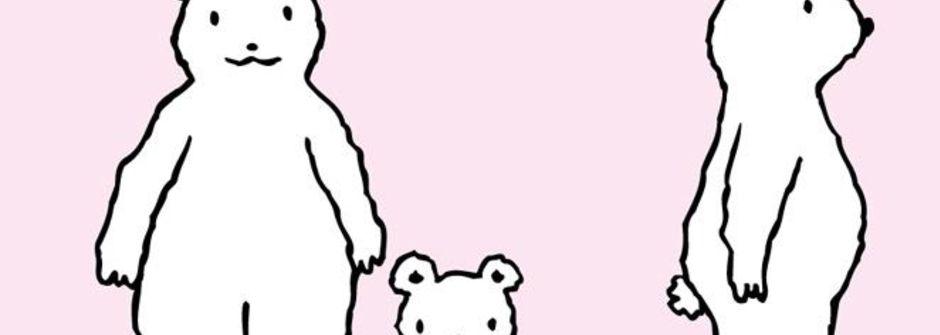 零基礎、超僵硬也能學會的小熊瑜伽