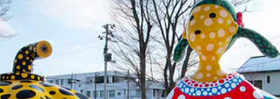 冬天就要去北海道!踏入草間彌生的魔幻世界