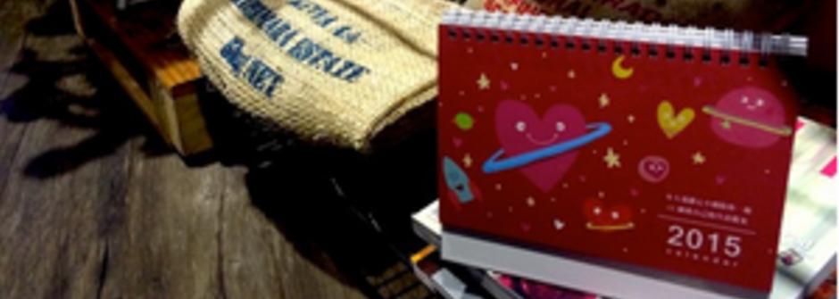 【編輯 Rachel 開箱】希望12月小紅盒的溫暖,同樣在你身上發熱