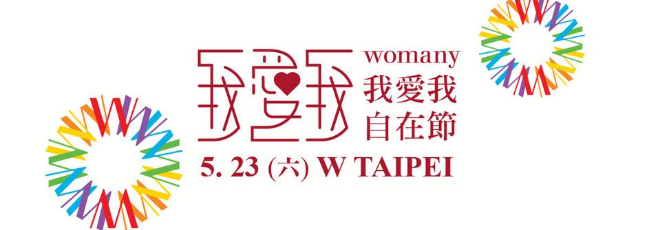 525 我愛我:不需要一百分,找回自在的五個練習|女人迷 Womany