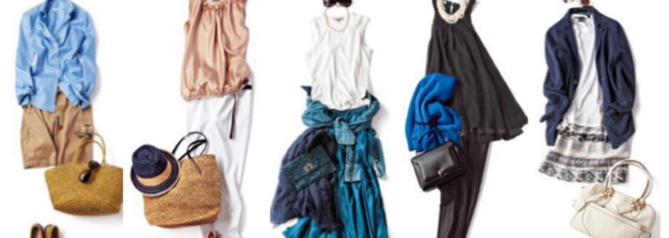 日本時尚總監教你!專業又有個人風格的上班族穿搭