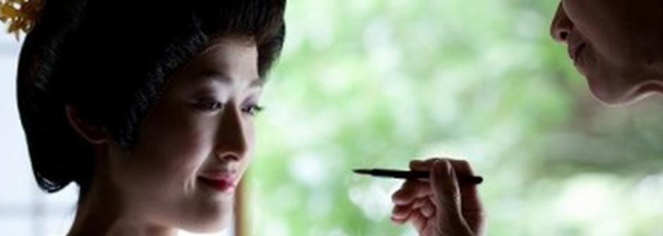 紅唇的三個秘密:日本女人的魅力指南