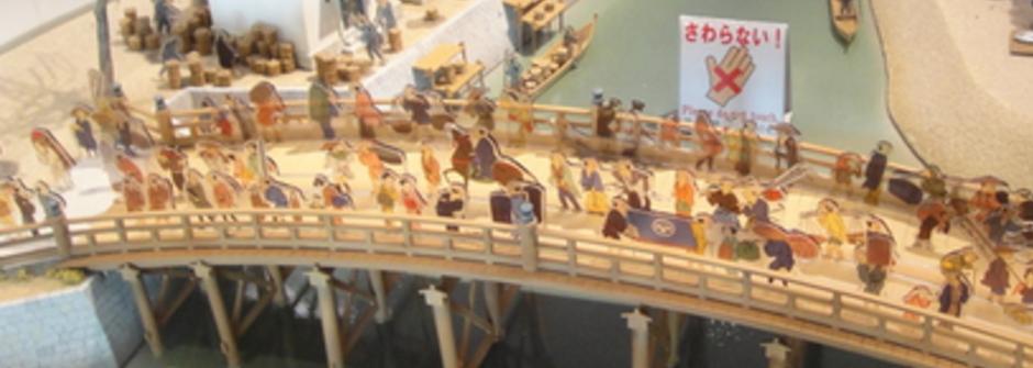 五感東京:晴空塔、淺草寺,新與舊的時空交錯