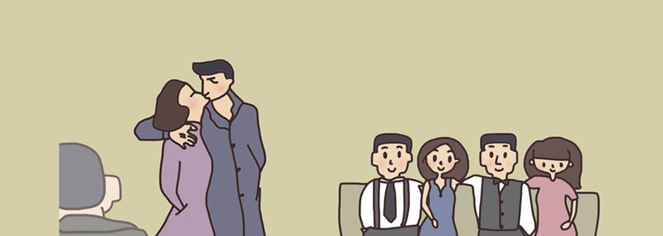 【婚不婚插畫專欄】我們相愛,依然擁抱「一個人」的完整