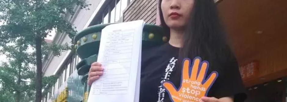 是誰縱容家暴發生?在中國河北警察局被殺的受暴婦女