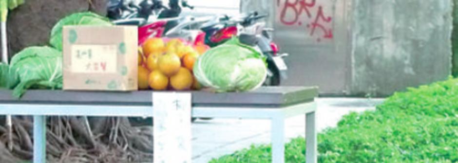 自行投錢菜攤!你有逛過台北的「好人街」嗎?