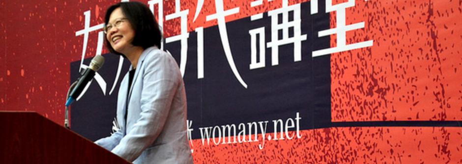 【女人迷獨家】「搭建年輕人的舞台,是回家最快的路」蔡英文給台灣問題的五個解方
