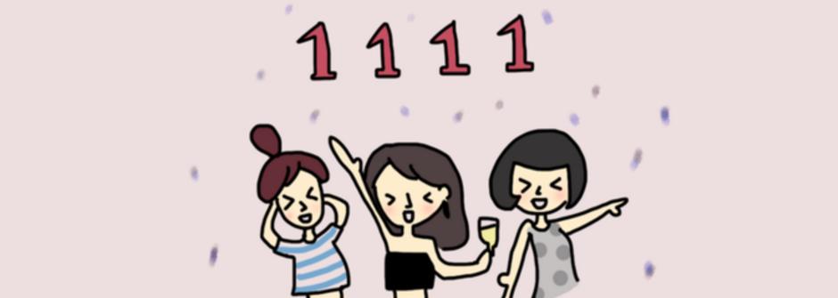 十張插畫擁抱單身時刻:成為自己快樂的理由|女人迷 Womany