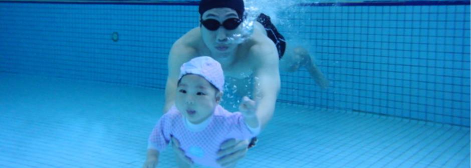 與孩子的運動課:親愛的,我把寶寶丟進游泳池了