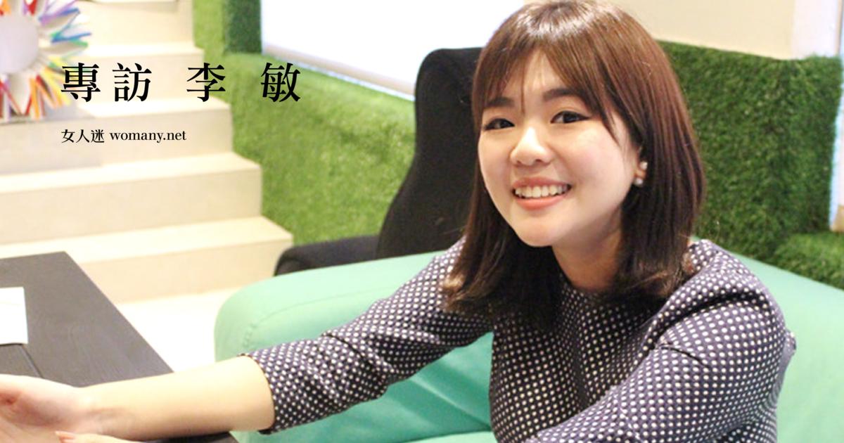 從紐約到杜拜首席彩妝師 !專訪21歲李敏:在夢想面前,我不敢怠慢