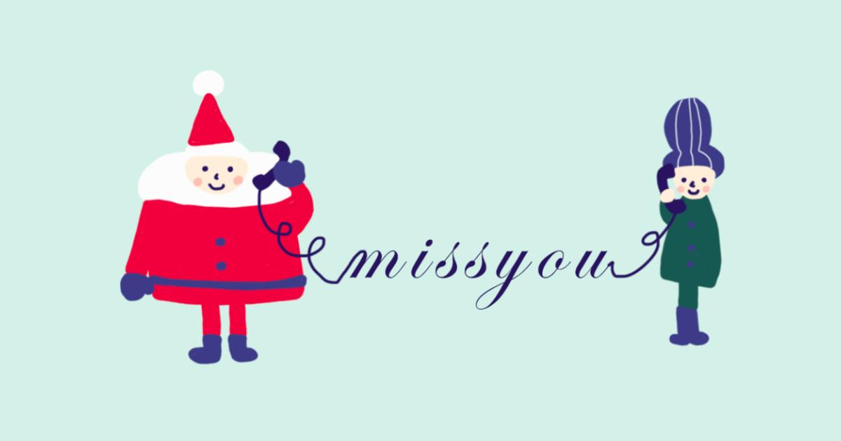 六張讓你想流淚的聖誕卡:愛是我能給你最好的禮物
