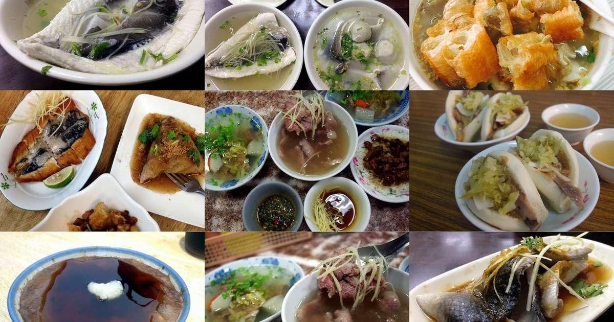 碗粿、牛肉湯、虱目魚!在地人帶你逛台南的幸福早餐