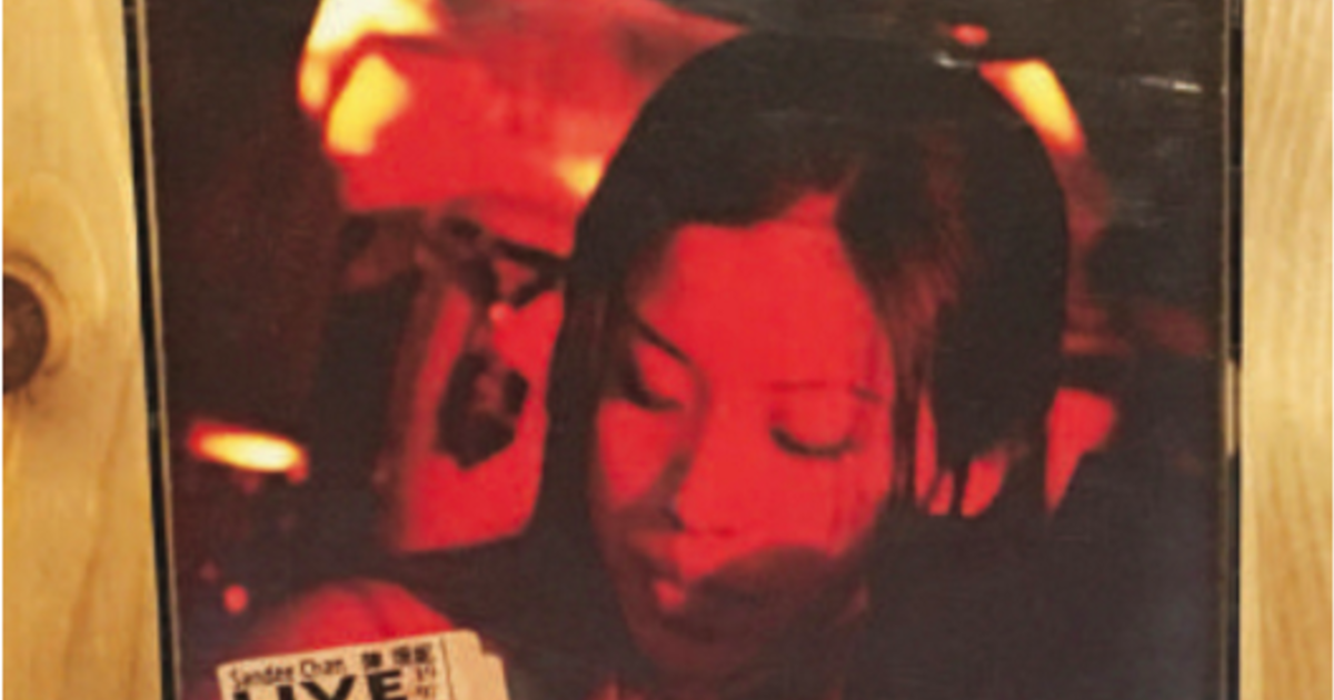 【馬世芳專欄】女巫店,台灣獨立音樂的 20 年光景
