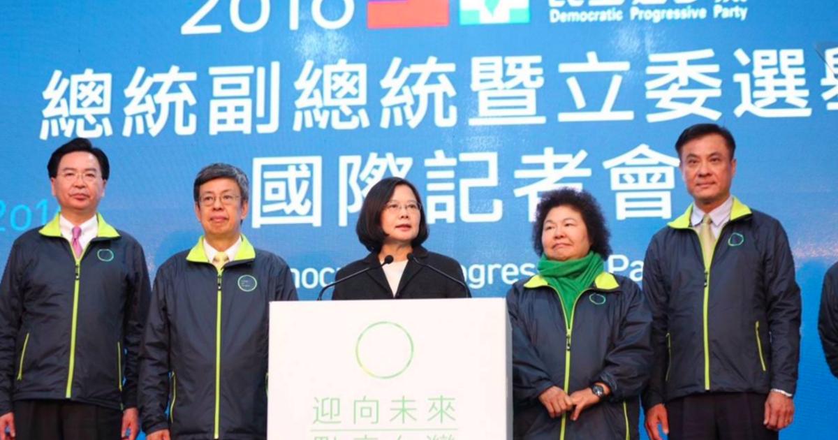 【即時】台灣第一位女總統!蔡英文國際記者會問答:台灣會因民主而團結