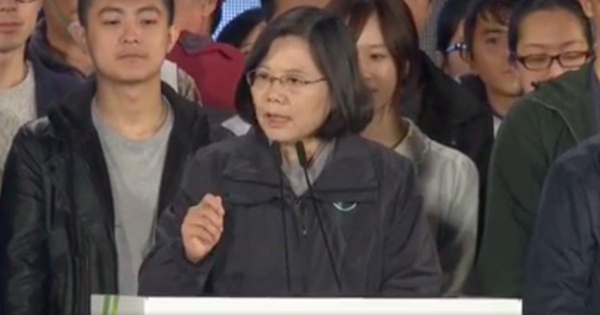 【最快即時】 第一位女總統蔡英文感言:我會用行動告訴世界,台灣等於民主,民主等於台灣