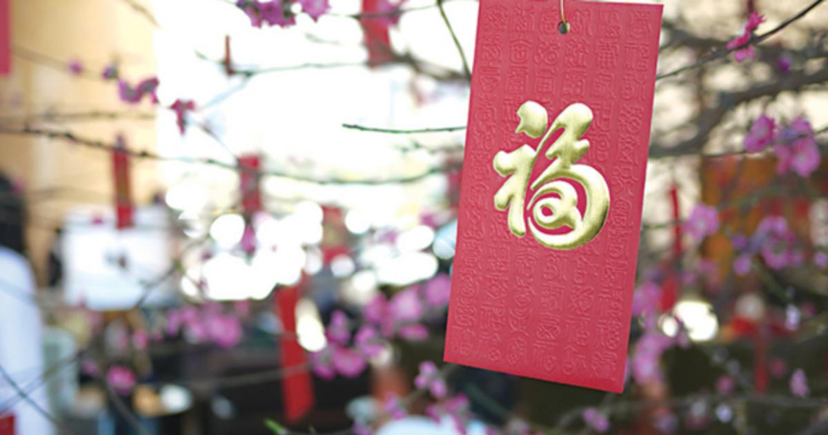 香港人的年節味道:煎堆、老公寓、橫財就手