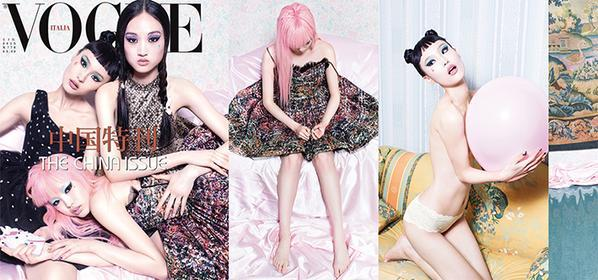 Vogue_ ITALIA _coverphoto_gia