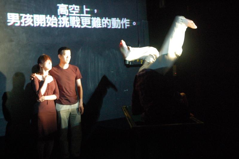 張嘉容編導作品,我的天使朋友,2008女節,牯嶺街小劇場,演員施名帥、黃采儀、黃武山