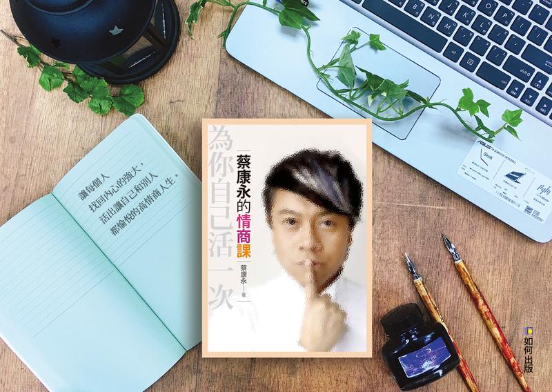 學測 - Magazine cover
