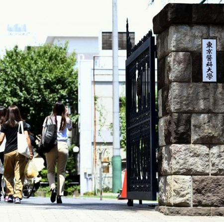 Yomiuri News Reported  'Tokyo Medical Universitychanged female exam scores'