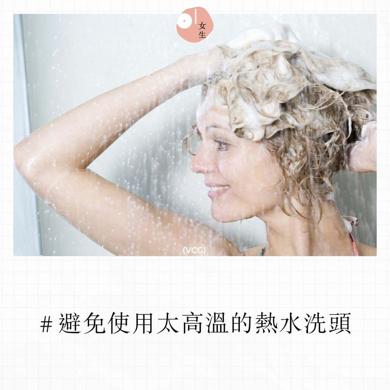 洗頭時不宜使用太高溫的熱水,以免傷害脆弱的頭皮(VCG)